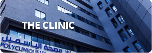 Plastic surgery in Tunisia : Cosmetic Tour's  clinic