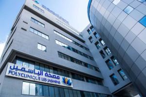 Aesthetic Clinic: Les Jasmins Tunisia
